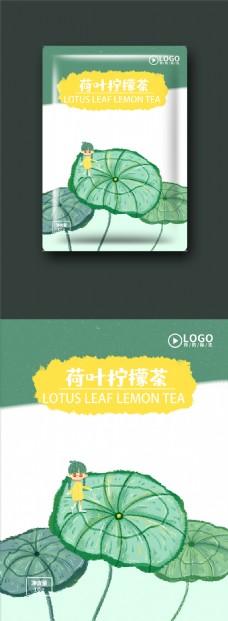 荷叶柠檬茶包装可爱卡通治愈小清新茶叶包装