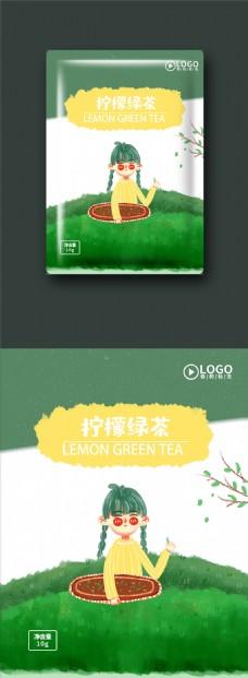 柠檬绿茶叶包装可爱卡通治愈小清新茶叶包装