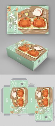 卡通创意手绘女生端午节红豆味粽子包装插画
