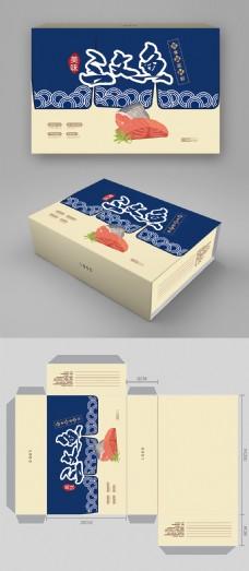 简约插画新鲜三文鱼海鱼海鲜食品包装设计