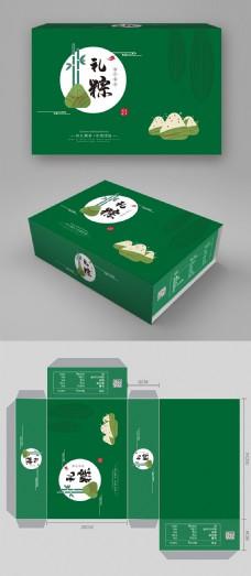 创意绿色礼粽端午节礼盒包装