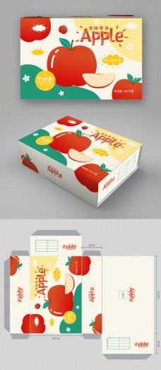 扁平风苹果手绘水果插画包装盒
