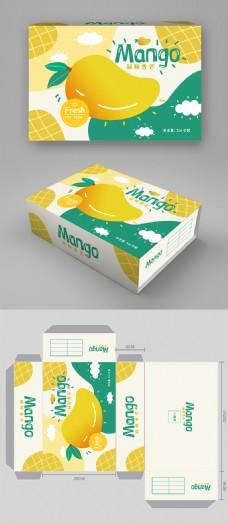 手绘扁平风芒果水果食品包装盒