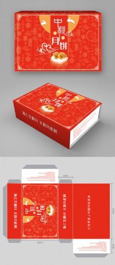 喜庆中国风月饼礼盒包装设计