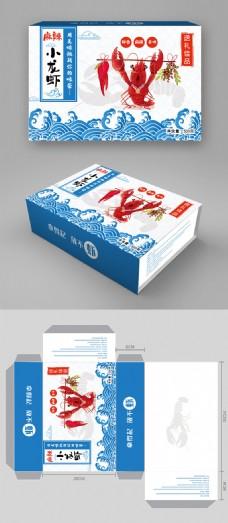清新简约小龙虾礼盒包装设计