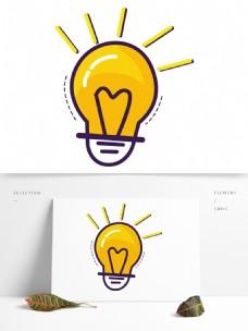 简约卡通可爱电灯泡素材
