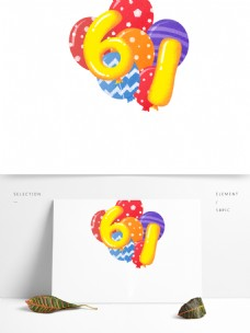 彩色六一气球元素卡通设计