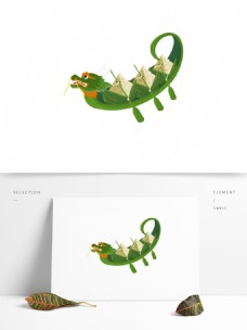 绿色端午节粽子龙舟图案