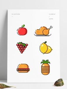 水果矢量图标桃子伙计葡萄柠檬汉堡凤梨
