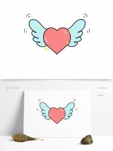 小清新可爱爱心情人原创卡通小图标元素