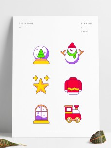 星星玩具雪人毛衣火车礼物圣诞矢量图标