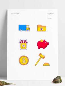 货车文件夹店铺手机存钱罐钱币拍卖矢量图标