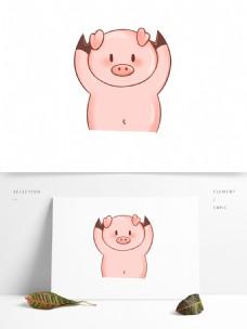 小清新手绘粉色抱抱猪