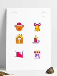 烟囱灯烛铃铛木房日历元旦矢量图标