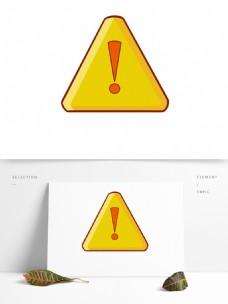 出行黄色警示标志常用图标