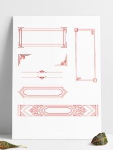 中国风边框元素花纹纹理古风纹理