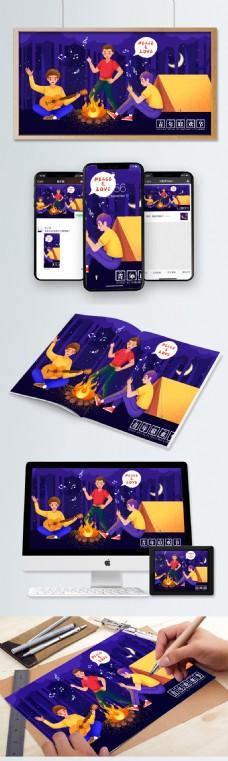 卡通世界青年联欢节插画