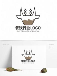牛火锅餐饮行业LOGO