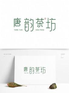 茶坊茶楼标志LOGO中国风标志