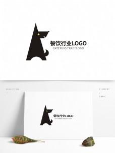 黑狗餐饮行业LOGO