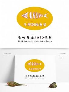 剁椒鱼头门店餐饮行业LOGO矢量图