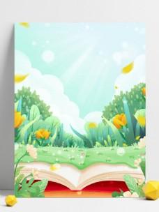 彩绘创意户外书本背景设计