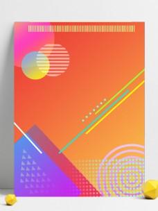 背景海报橙色渐变几何元素