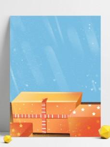 卡通礼物六一儿童节背景设计