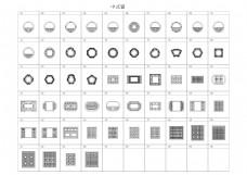 CAD中式窗立面图块
