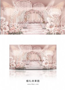 藕粉色婚礼效果图