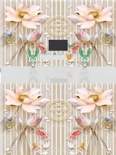 3D浮雕莲花荷花立体背景墙