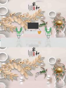 3D浮雕珠宝花朵鸟立体背景墙