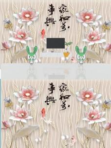 3D浮雕荷花花朵立体背景墙