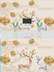 3D浮雕珠宝花朵麋鹿立体背景墙