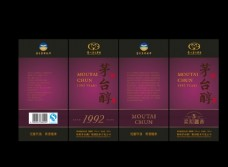 贵州酱酒茅台醇柔和外盒包装设计