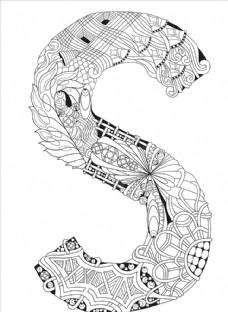 抽象创意花纹字母S