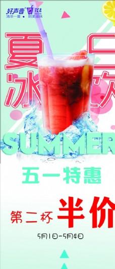 夏日 奶茶