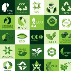 精美环保LOGO图标矢量