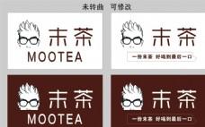 末茶店 LOGO图标