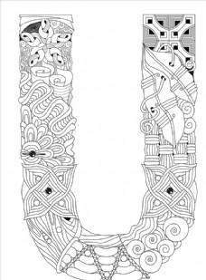 抽象创意花纹字母U