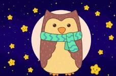 猫头鹰星星