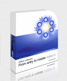 软件包装设计