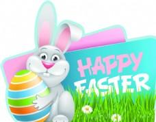 復活節 兔子 歡樂 公眾號封面