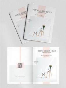 小清新简约粉色企业产品画册封面