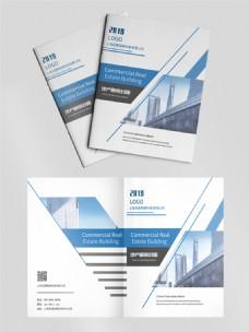 原创蓝色地产画册封面设计