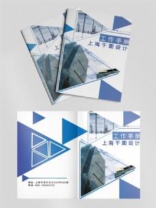 科技时尚商务风格小册子装帧