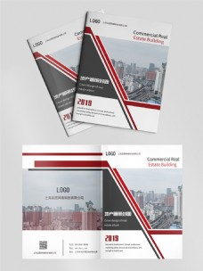 原创红色地产画册封面设计