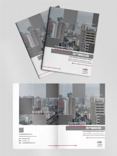 原创灰色地产画册封面
