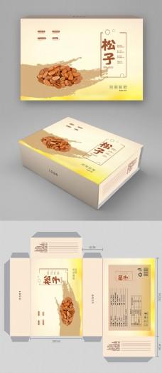 简约小清新松子坚果包装礼盒