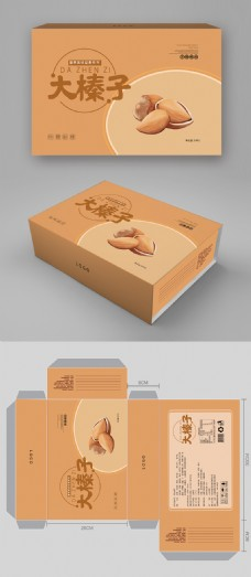 简约小清新榛子坚果包装礼盒